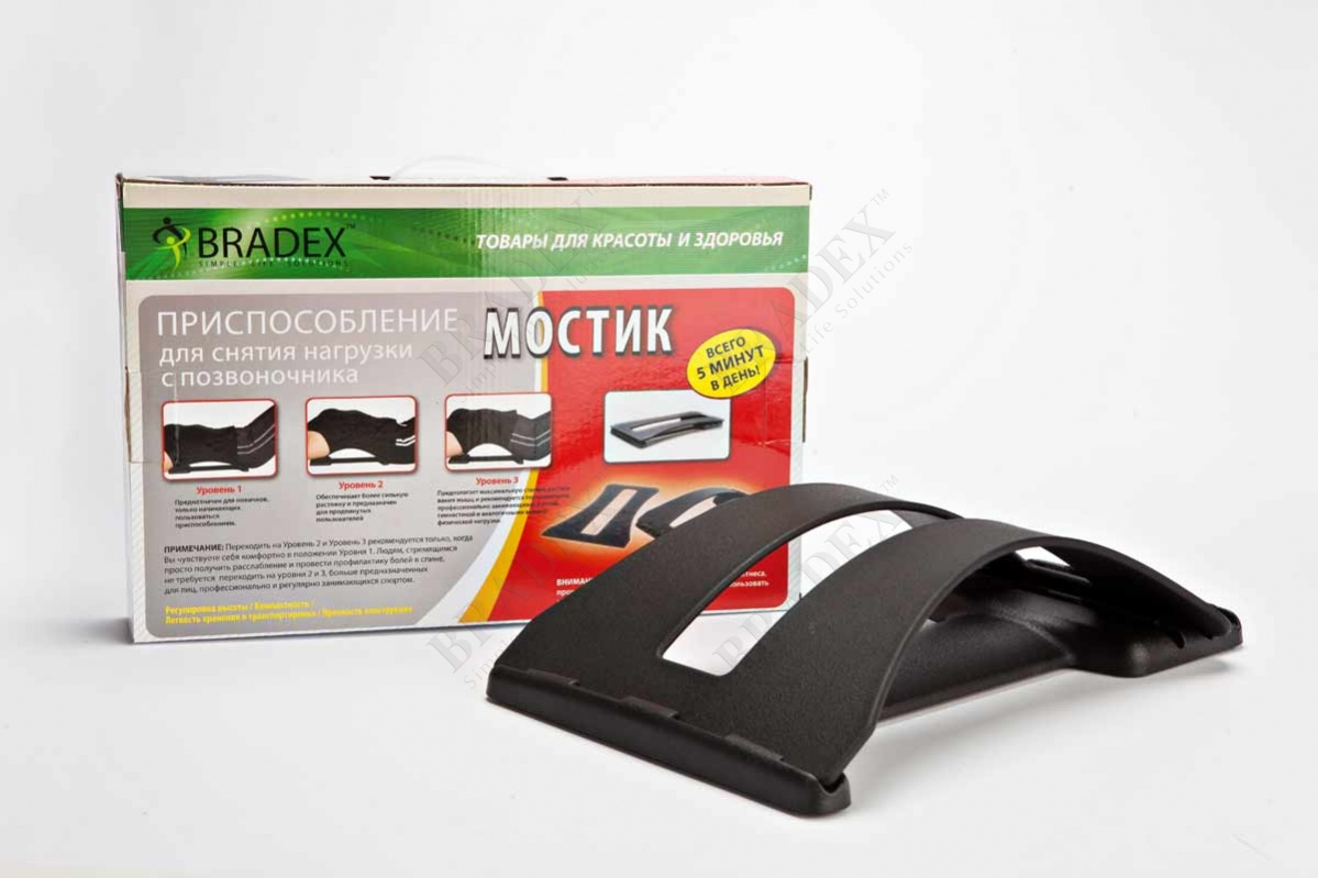 BRADEX Приспособление для снятия нагрузки с позвоночника МОСТИК